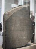 Rosettasteen in British Museum in Londen Stock Foto's
