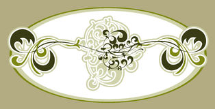 Rosette green Royalty Free Stock Photography