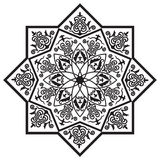 Rosette pattern. Rosette with Arabic floral pattern Stock Photos