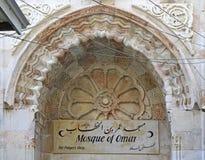 Rosettendetail am Eingang der Moschee Stockfotos