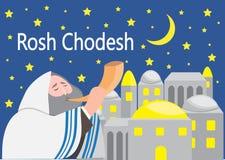 Rosh Chodesh ferie som markerar början av varje hebréisk månad royaltyfri illustrationer