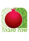 Rosh ha-Shana stock illustration