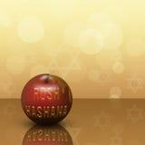 Rosh Hashana Apple med honung Arkivbilder