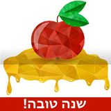 Rosh hashana card. Jewish New Year. Greeting text Shana tova on Hebrew - Have a good year. Apple and honey vector illustration Royalty Free Stock Photo