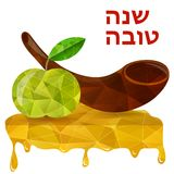 Rosh hashana card. Jewish New Year. Greeting text Shana tova on Hebrew - Have a sweet year. Apple and shofar vector illustration Stock Photos