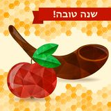 Rosh hashana card. Jewish New Year. Greeting text Shana tova on Hebrew - Have a sweet year. Apple and shofar vector illustration Royalty Free Stock Photo