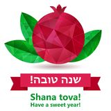 Rosh hashana card Stock Photography