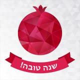 Rosh hashana card. Jewish New Year. Greeting text Shana tova on Hebrew - Have a sweet year. Pomegranate vector illustration Royalty Free Stock Photography