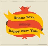Rosh hashana card - Jewish New Year. Pomegranate with yellow ribon Stock Images