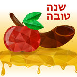 Rosh hashana card - red apple and honey, shofar stock photos