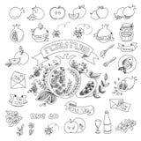 Rosh Hashana doodles set Stock Photos