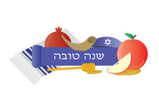 Rosh Hashana Greeting banner. With Apple and Honey, Pomegranate, Shofar and Tallit Royalty Free Stock Photo