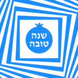 Rosh hashana greeting card in abstract style Royalty Free Stock Images
