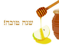 Rosh Hashana greeting card with apple and honey. Vector illustration - 'Happy New Year' (Hebrew) Rosh Hashana greeting card with apple and honey Stock Photography