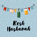 Rosh Hashana greeting card, invitation, banner. Decorative string with honey, wine bottle, apple, party flags. Vector vector illustration