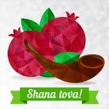 Rosh hashana greeting card, pomegranate and shofar stock photography
