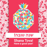 Rosh hashana greeting card - Shana tova. Rosh hashana - Jewish New Year greeting card with abstract pomegranate, symbol of sweet good life. Greeting text Shana Stock Photos