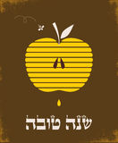 Rosh hashana greetng card with abstract apple. Illustration Royalty Free Stock Photo