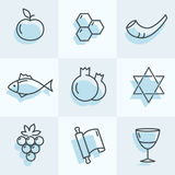 Rosh Hashana Icons. Set for your great designs Royalty Free Stock Images