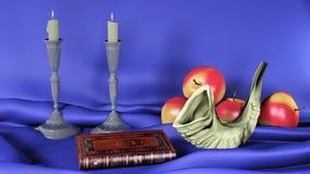 Rosh HaShana items Stock Images