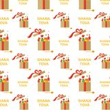 Rosh Hashana, jewish holiday template. Royalty Free Stock Images