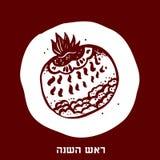 Rosh hashana - Jewish New Year greeting card with abstract pomegranate, symbol of sweet good life. Pomegranate vector illustration Stock Image