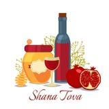 Rosh Hashana jewish new year greeting card. Royalty Free Stock Photo