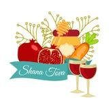 Rosh Hashana jewish new year greeting card. stock images