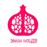 Rosh hashana - Jewish New Year greeting card. With lace garnet, a symbol of sweet good life. Laser cutting template. Rich ornamented panel. Cutting file. Die royalty free illustration