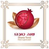 Rosh hashana - Jewish New Year greeting card. Rosh hashana card - Jewish New Year. Greeting text Shana tova on Hebrew - Have a sweet year. Pomegranate with Stock Image