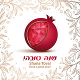 Rosh hashana - Jewish New Year greeting card. Rosh hashana card - Jewish New Year. Greeting text Shana tova on Hebrew - Have a sweet year. Pomegranate vector Stock Images