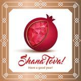 Rosh hashana - Jewish New Year greeting card Royalty Free Stock Image