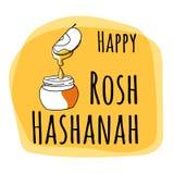 Rosh Hashana - judiskt nytt år - fastställd design för hälsningkort med handteckningsbeståndsdelar Arkivfoto