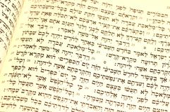 Rosh Hashana passage Stock Photography