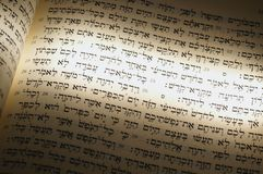 Rosh Hashana text Hebrew. Text for Rosh Hashana, Leviticus 23:24, in the Hebrew Bible, higlighted by light painting Royalty Free Stock Photography