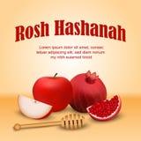 Rosh hashanah犹太假日概念背景,现实样式 向量例证