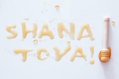 Rosh hashanah犹太新年假日概念 在希伯来语的SHANA托娃文本卑鄙新年快乐 免版税库存照片