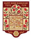 Rosh Hashanah – jewish new year Stock Photo