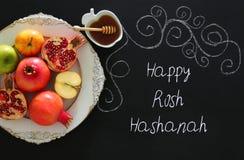 Rosh hashanah & x28; 犹太新年holiday& x29;概念 传统的符号 图库摄影