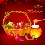 Rosh Hashanah Zdjęcia Royalty Free
