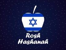 Rosh Hashanah Année juive de design de carte de salutation nouvelle Shana Tova Photos libres de droits