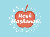 Rosh Hashanah Année juive de design de carte de salutation nouvelle Shana Tova Pomme rouge Vecteur Images libres de droits