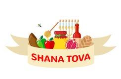 Rosh Hashanah banner. Stock Photo