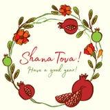 Rosh Hashanah Card - Jewish New Year. Greeting Text Shana Tova Stock Image