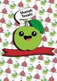 Rosh Hashanah - cartolina d'auguri ebrea del nuovo anno Immagine Stock Libera da Diritti