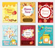 Rosh Hashanah collection poster, flyer, invitation, greeting card. Shana Tova set of templates for your design with. Pomegranate, honey, apple, menorah. Jewish Royalty Free Stock Images