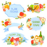 Rosh Hashanah designs. Collection of decorative labels and elements for Rosh Hashanah (Jewish New Year Royalty Free Stock Photo