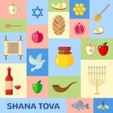Rosh Hashanah greeting card. Royalty Free Stock Photos