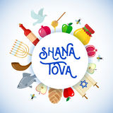 Rosh Hashanah greeting card. Stock Images