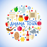 Rosh Hashanah greeting card. Rosh Hashanah greeting card in flat style. Shana Tova or Jewish New year symbols. Vector illustration Stock Photos
